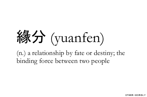 yuanfen-other-wordly